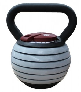 CFF-Adjustable-Russian-Kettlebell-Weights-Includes-DVD-40-Pound-0