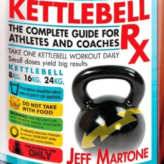 Kettlebell-Rx-The-Complete-Guide-for-Athletes-and-Coaches-0