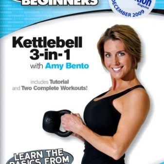 Absolute-Beginners-Kettlebell-3-in-1-With-Amy-Bento-0