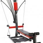 Bowflex-PR1000-Home-Gym-0-1
