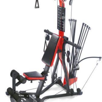 Bowflex-PR3000-Home-Gym-0-0