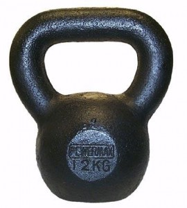 Gill-Athletics-12KG-PowerMax-Kettlebell-0
