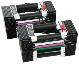 PowerBlock-Elite-Set-Dumbell-BlackWhite-50-Pound-0