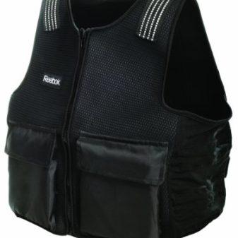 Reebok-Adjustable-Weighted-Vest-10-Pound-0
